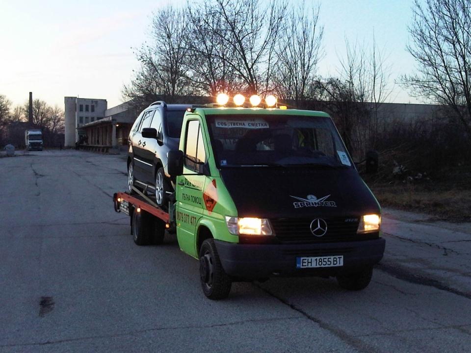 фотогалерия Пътна помощ в Плевен